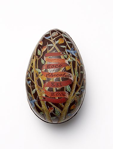 Coco Art Series Dark Egg